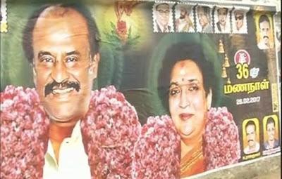 rajinikanth-Lath-Poster