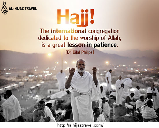 Supplication of Hajj and Umrah Pilgrimage
