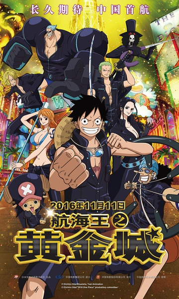one piece gold movie free download english sub idea gallery
