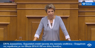 Όλγα Γεροβασίλη: Είμαστε η πρώτη κυβέρνηση που σχεδιάσαμε και υλοποιούμε μεταρρύθμιση του κράτους, είμαστε αποφασισμένοι και θα συνεχίσουμε – VIDEO