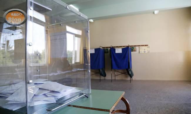 Αυτές είναι οι ημερομηνίες των δημοτικών και περιφερειακών εκλογών