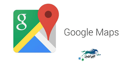 program google maps