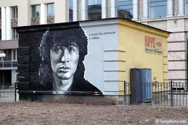 виктор цой граффити
