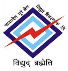 MPPKVVCL Jabalpur Recruitment