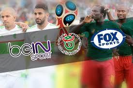 شاهد مباراة الجزائر والكاميرون بث مباشر اليوم الأحد 9 أكتوبر 2016 تصفيات افريقيا المؤهلة لكأس العالم 2018