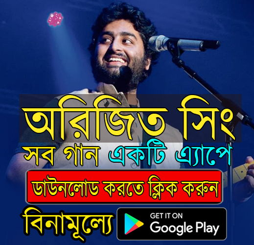 Arijit Singh Bengali Songs Android App