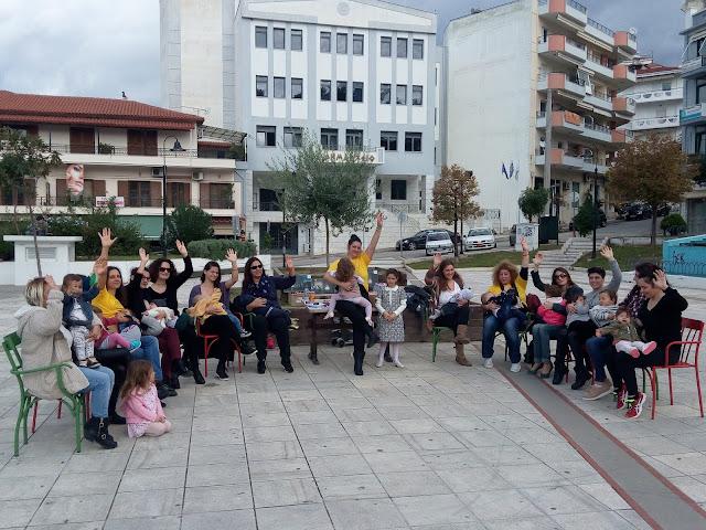 Ηγουμενίτσα: Με επιτυχία ο Πανελλαδικός Ταυτόχρονος Δημόσιος Θηλασμός (ΦΩΤΟ+ΒΙΝΤΕΟ)