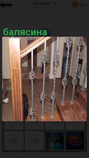 Лестница с перилами и установлена металлическая балясина