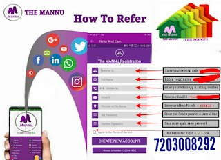 How To Join The Mannu app ? How To Make money Online fast ,MAKE MONEY ONLINE, ONLINE PAISE KAISE KAMAYE ,