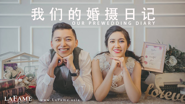【VLOG】Our Prewedding Diary 我们的婚摄日记 FRIM Kepong and LaFame Bridal Mansion