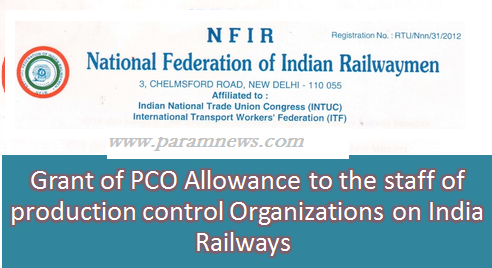 grant-of-pco-allowance-to-the-staff-of-india-railways-paramnews