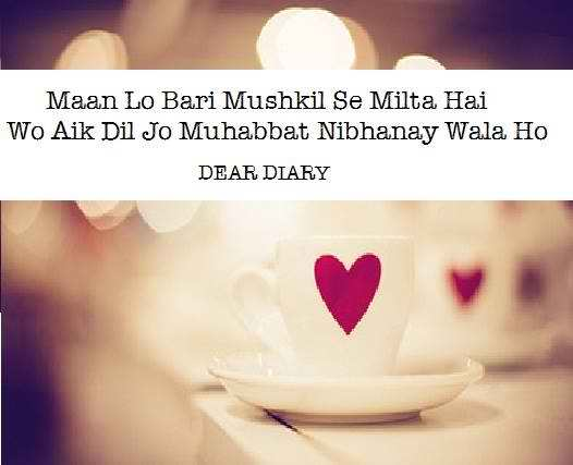 Dear Diary Cute Urdu Poetry Images And Love Quotes Diary Love Quotes