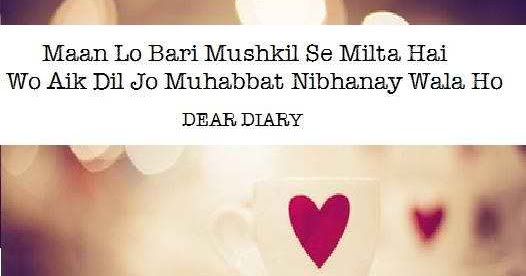 Dear Diary Cute Urdu Poetry Images and Love Quotes | Diary Love Quotes