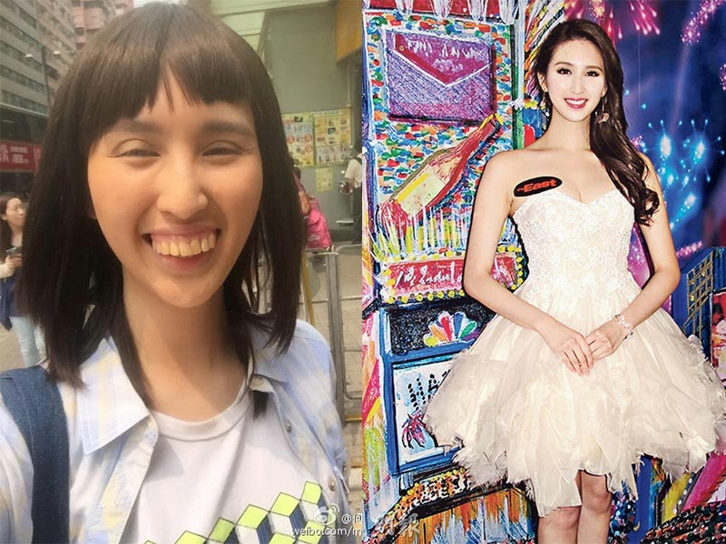 New Series Good Morning Boss Lily Ho Acted As Ugly Buck Teeth