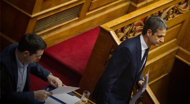 Μητσοτάκης: Καταψηφίζουμε την κυβέρνηση του ψεύδους