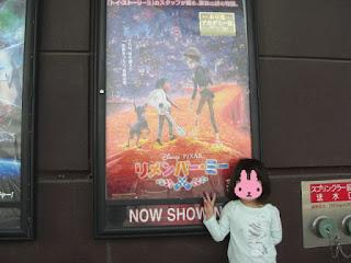 映画リメンバーミーポスター前で撮影