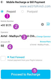 paytm recharge