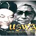 Manaqib Sejarah Pendiri Nahdlatul Ulama