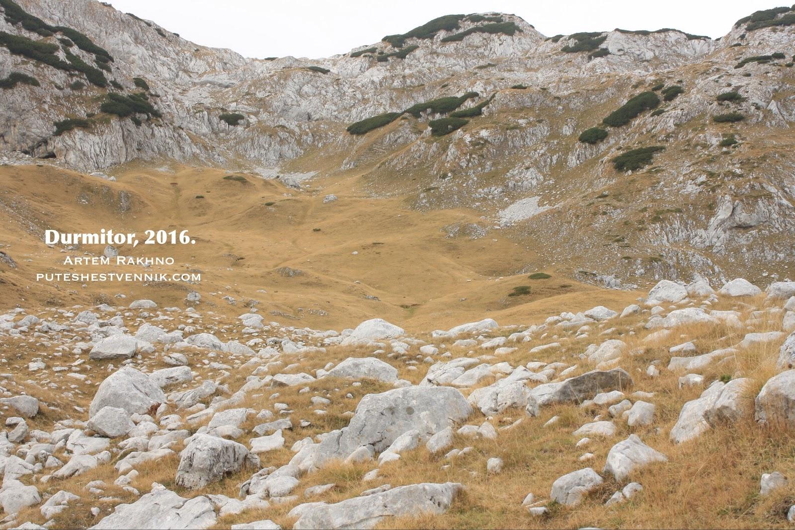 Камни в горах Черногории