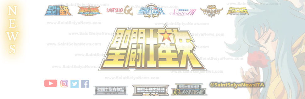 Saint Seiya News