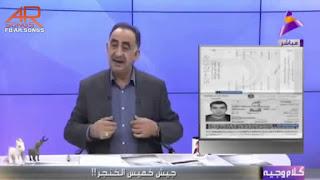عودة برنامج كلام وجيه على قناة العهد