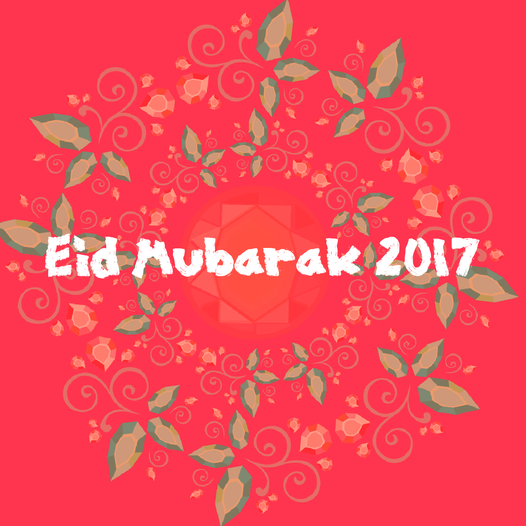 Wallpaper download eid - Eid Mubarak Png Images