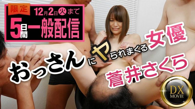 HEYZO No.0737 Sakura Aoi 08160