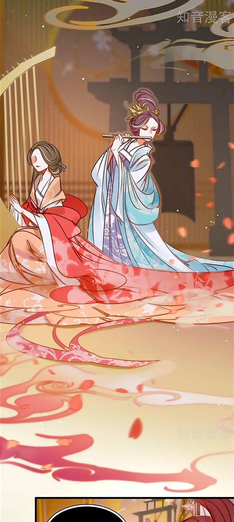 Phượng Hoàn Triều: Vương Gia Yêu Nghiệt Xin Tránh Đường chap 36 - Trang 16