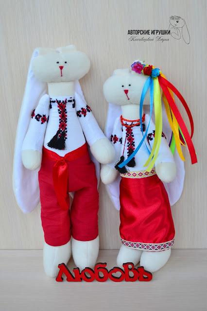 игрушки купить киев, ручная работа Киев, авторские зайцы, зайчики, авторские зайцы, подарок на день рождения, заяц ручной работы, игрушка заяц ручной работы, Hand-made игрушки киев. Tilda, ручная работа, игрушки Киев, подарки на день рождения, подарок на свадьбу, подарок для детей hand-made , игрушка для ребенка заяц, украинские игрушки для детей.   игрушки купить киев, ручная работа Киев, авторские зайцы, дракон, дракоша из флиса, авторские игрушки, подарок на день рождения ручная работа, игрушки Киев, подарки на день рождения, подарок на свадьбу, подарок для детей, игрушка для ребенка, украинские игрушки для детей, текстильный дракон, дракон   игрушки купить киев, ручная работа Киев, авторские зайцы, игрушки из ткани, лавандовые игрушки, авторские игрушки, подарок на день рождения ручная работа, игрушки Киев, подарки на день рождения, подарок на свадьбу, подарок для детей, игрушка для ребенка, украинские игрушки для детей, текстильный лавандовые звери, мишка с лавандой, слон с лавандой. Лавандовые текстильные игрушки    игрушки купить киев, ручная работа Киев, авторские зайцы, слоник Тильда, слон tilda, подарок на день рождения, заяц ручной работы, игрушка заяц ручной работы, Hand-made игрушки киев. Tilda, ручная работа, игрушки Киев, подарки на день рождения, подарок на свадьбу, подарок для детей hand-made , игрушка для ребенка заяц, украинские игрушки для детей.  игрушки купить киев, купить мягкие игрушки киев, детские игрушки киев купить, большие мягкие игрушки купить киев,  игрушки +для девочек купить киев, игрушки +для мальчиков купить киев, игрушки ручной работы купить  новогодние игрушки ручной работы купить, мягкие игрушки ручной работы купить, мягкие игрушки ручной работы купить, зайцы игрушки ручной работы, игрушки ручной работы оптом,   подарки +на день рождения киев, сувениры подарки киев, подарок купить киев, оригинальные подарки киев, подарок +на свадьбу киев, оригинальные подарки купить киев, необычные подарки киев, интересные подарки киев, недороги