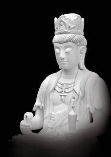 Buddha3 Catalogue 1 Page 028
