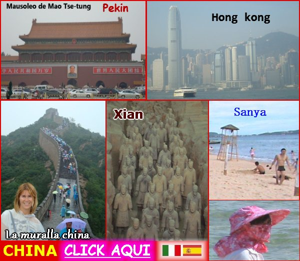 http://vacanzedafavola7.blogspot.it/2014/12/china-vacaciones.html
