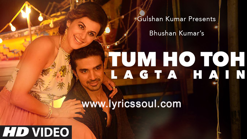 The Tum Ho Toh Lagta Hai lyrics from '', The song has been sung by Shaan, , . featuring , , , . The music has been composed by Amaal Mallik, Aleya Sen, . The lyrics of Tum Ho Toh Lagta Hai has been penned by Rashmi Virag