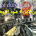 تحميل لعبة Call of Duty Black Ops 2 للكمبيوتر + مود الزومبى + اون لاين