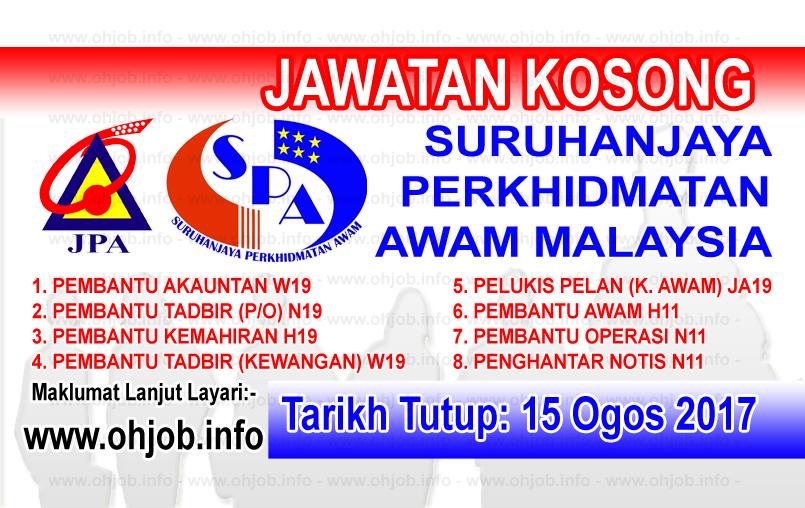 Jawatan Kerja Kosong Suruhanjaya Perkhidmatan Awam - SPA logo www.ohjob.info ogos 2017
