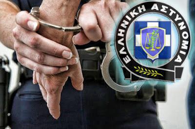 Συνελήφθη 32χρονος αλλοδαπός φυγόποινος στο Ράγιο Θεσπρωτίας