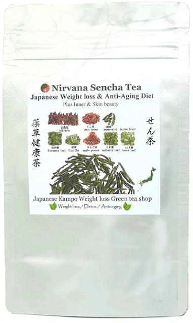hibiscus goji berry jujube sencha green tea weight loss tea premium uji Matcha green tea powder aojiru young barley leaves green grass powder japan benefits wheatgrass yomogi mugwort herb