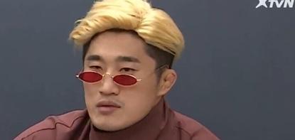 이진호의 김동현 디스랩