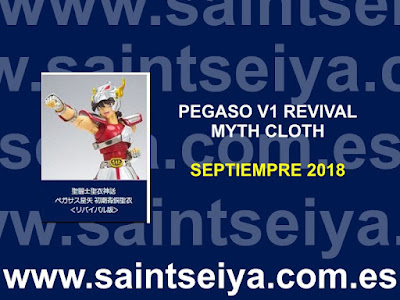 Se filtra la salida de Seiya de Pegaso V1 Revival Myth Cloth para Septiembre