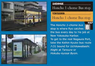 Honcho 1-chome bus stop