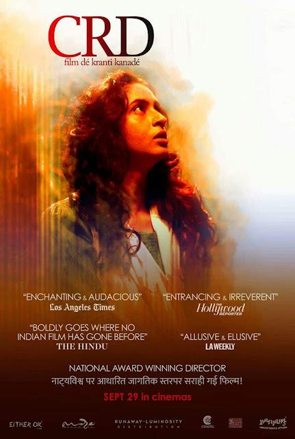 'CRD' Review, Kranti Kanade