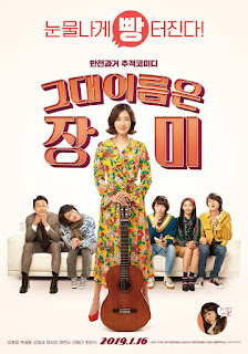 Sinopsis Who Is Rose 2019 (Film Korea)
