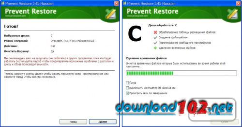 Februari 2013   Free Download Full Version Software