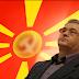 Νέο ανθελληνικό ξέσπασμα του ανεπάγγελτου Κουτσούμπα: Αρνείται την Ελληνικότητα της Μακεδονίας (ΗΧΗΤΙΚΟ)
