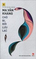 Chó Bi, Đời Lưu Lạc
