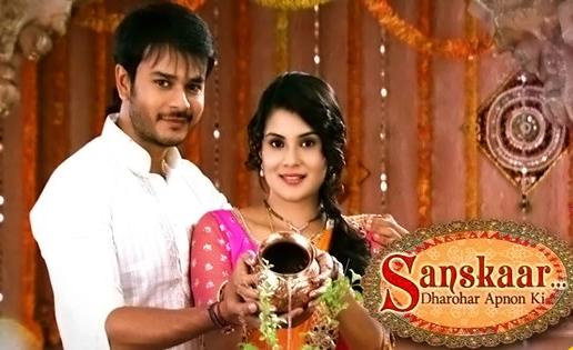 sanskaar dharohar apnon ki title song mp3