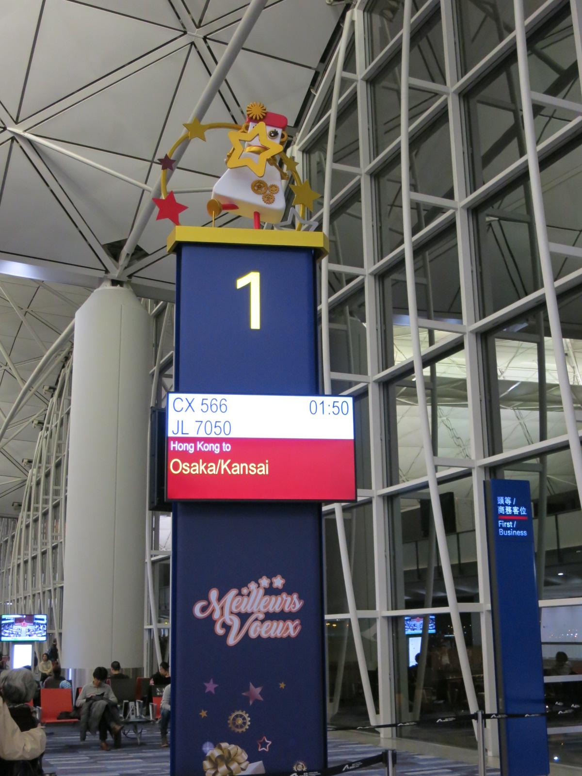 旅遊的足跡: 大阪(關西)+ 福岡(九州)十天行