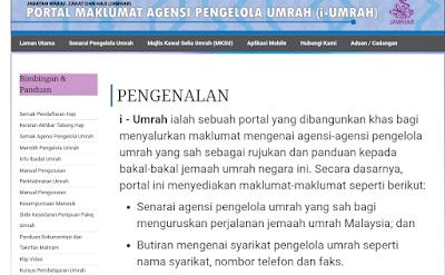 Semakan Status Agensi Pengelola Umrah di Portal i-Umrah