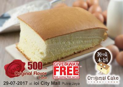 源味本鋪蛋糕 Malaysia Free Original Cake Giveaway Opening Promo