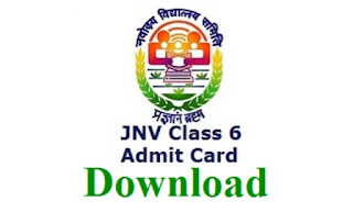 Navodaya 6th class entrance exam date, Admit Cards /Hall tickets 2019    Date, Admit Cards / Hall tickets download  NVS Navodaya Entrance Exam date, JNV Selection Test Admit cards / JNVST 6/9th Class Entrance Exam HallTicket 2019 Download, Navodaya Vidyalya Exam 2019 Hall Tickets, Navodaya Vidyalaya Exam 2019 Admit Card, Jawahar Navodaya Vidyalaya Selection Test 2019 Admit Card, JNVST 2019 Hall Ticket Download, NVS Hall tickets, Navodaya hall tickets, Navodaya entrance exam date details are provided here.
