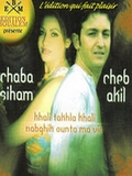 Cheb Akil & Cheba Sihem-Khali Takhla khali